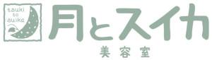 cropped-cropped-tukisuika_logo.jpg